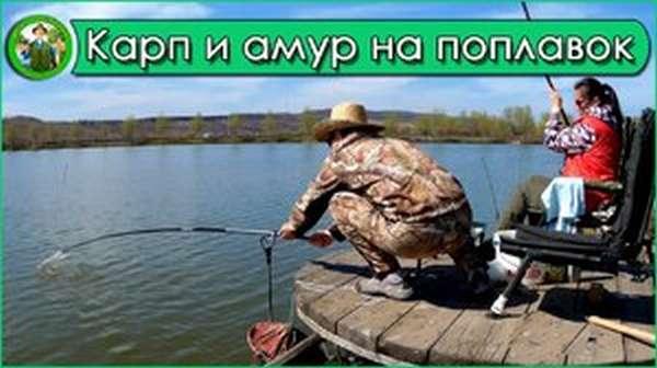 Отчет о рыбалке.