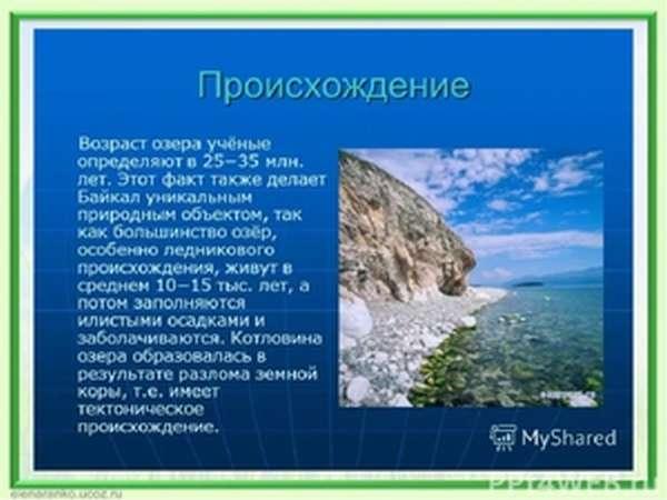 Климат на озере Таймыр