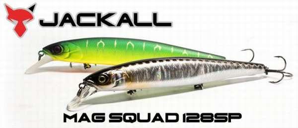 Mag Squad 128