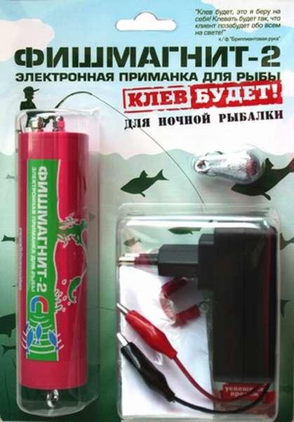 Электронный прибор для ловли